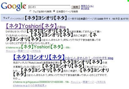 f:id:paulownia:20080710125039j:image