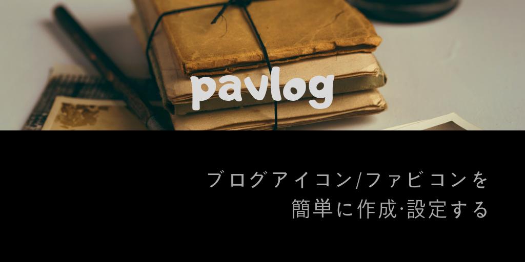 f:id:paveg:20190127190733p:plain