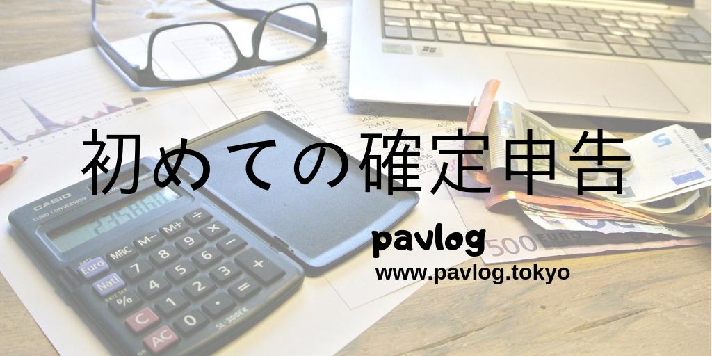 f:id:paveg:20190202232148p:plain