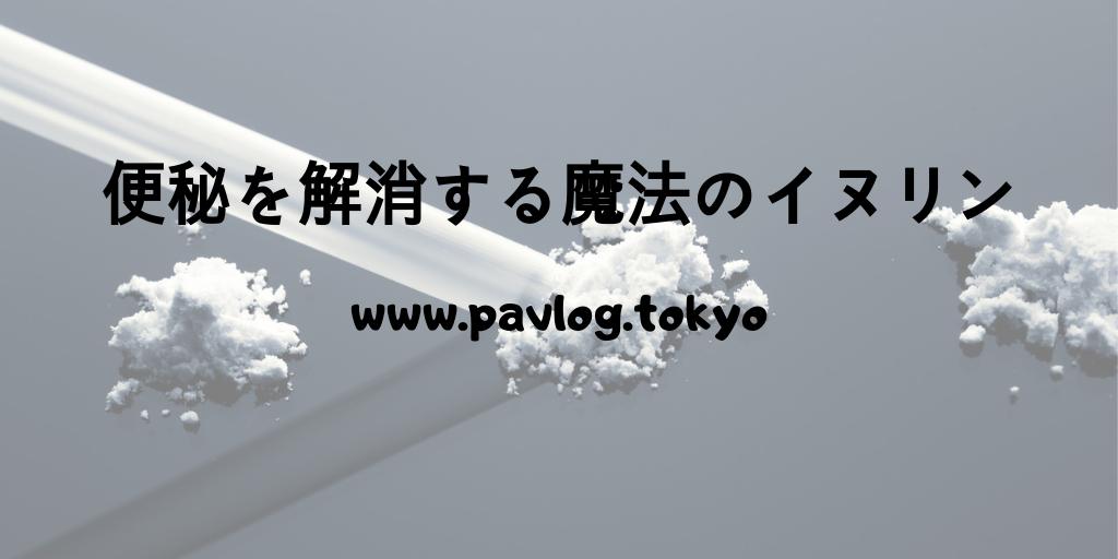 f:id:paveg:20190208014356p:plain