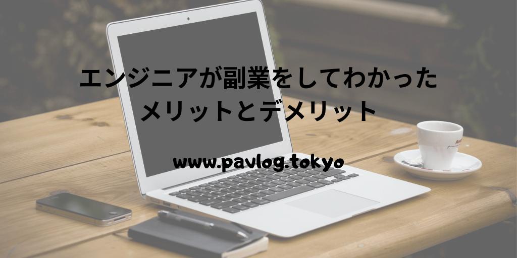 f:id:paveg:20190305230112p:plain