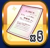 f:id:pawa-app:20170620181908p:plain