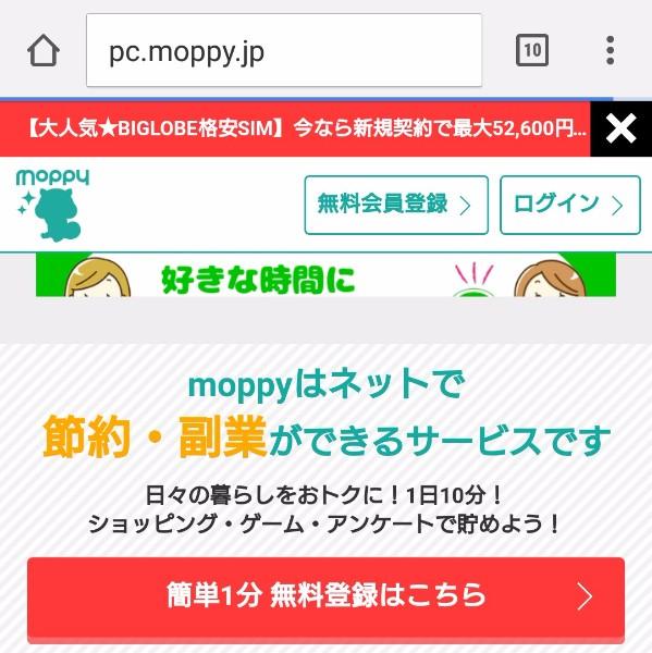 f:id:pawa-app:20171201060313j:plain