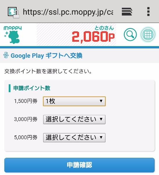 f:id:pawa-app:20171201060510j:plain