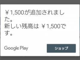 f:id:pawa-app:20180701084231j:plain