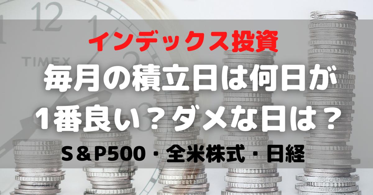 f:id:pawkun:20211014165820p:plain