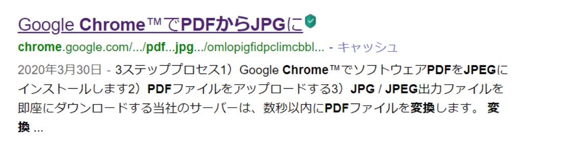 f:id:paxman23L:20200521223806p:plain