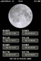 2月18日は満月uploaded by KIREI CAMERA