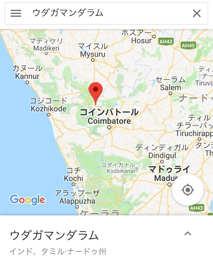 f:id:payasamhanako:20180925210458j:image