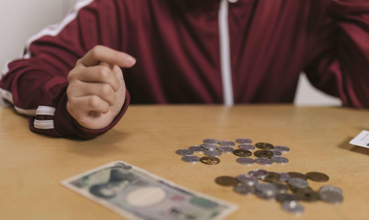お金に縛られている人生