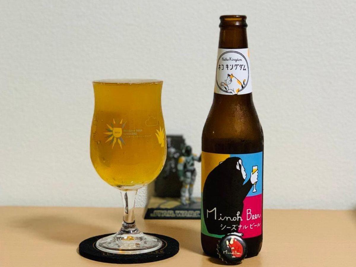 箕面ビールのネコキングダム