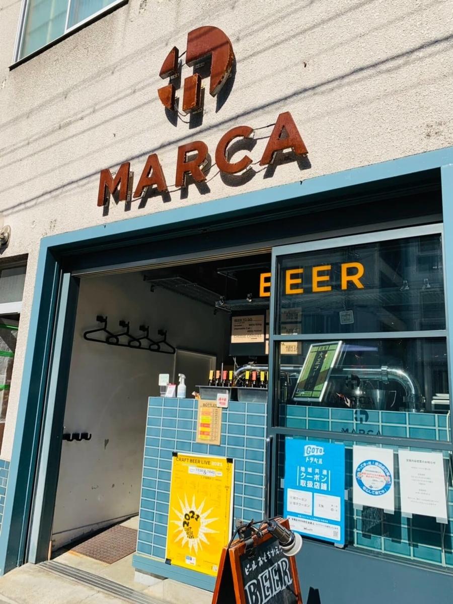 Marca Brewing