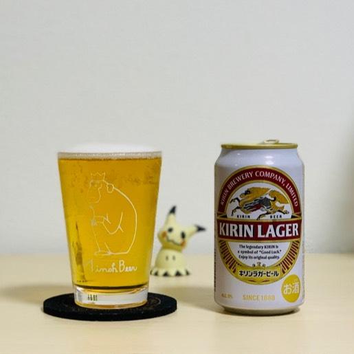 コンビニで買ったビール「キリンクラシック」