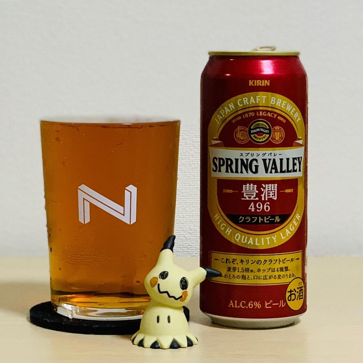コンビニで買ったクラフトビール「スプリングバレー」