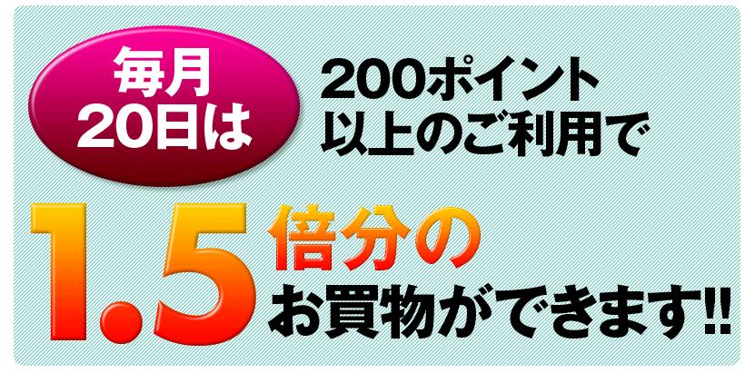 f:id:payka:20200503230530p:plain