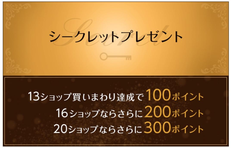 f:id:payka:20200603123736j:plain