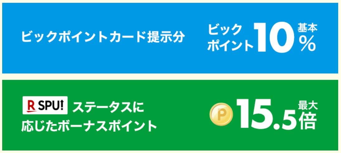 f:id:payka:20200816104800j:plain
