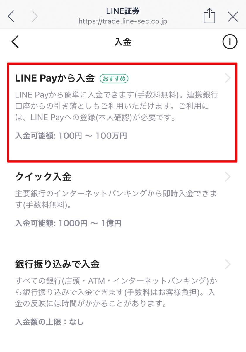 f:id:payka:20210303020802p:plain