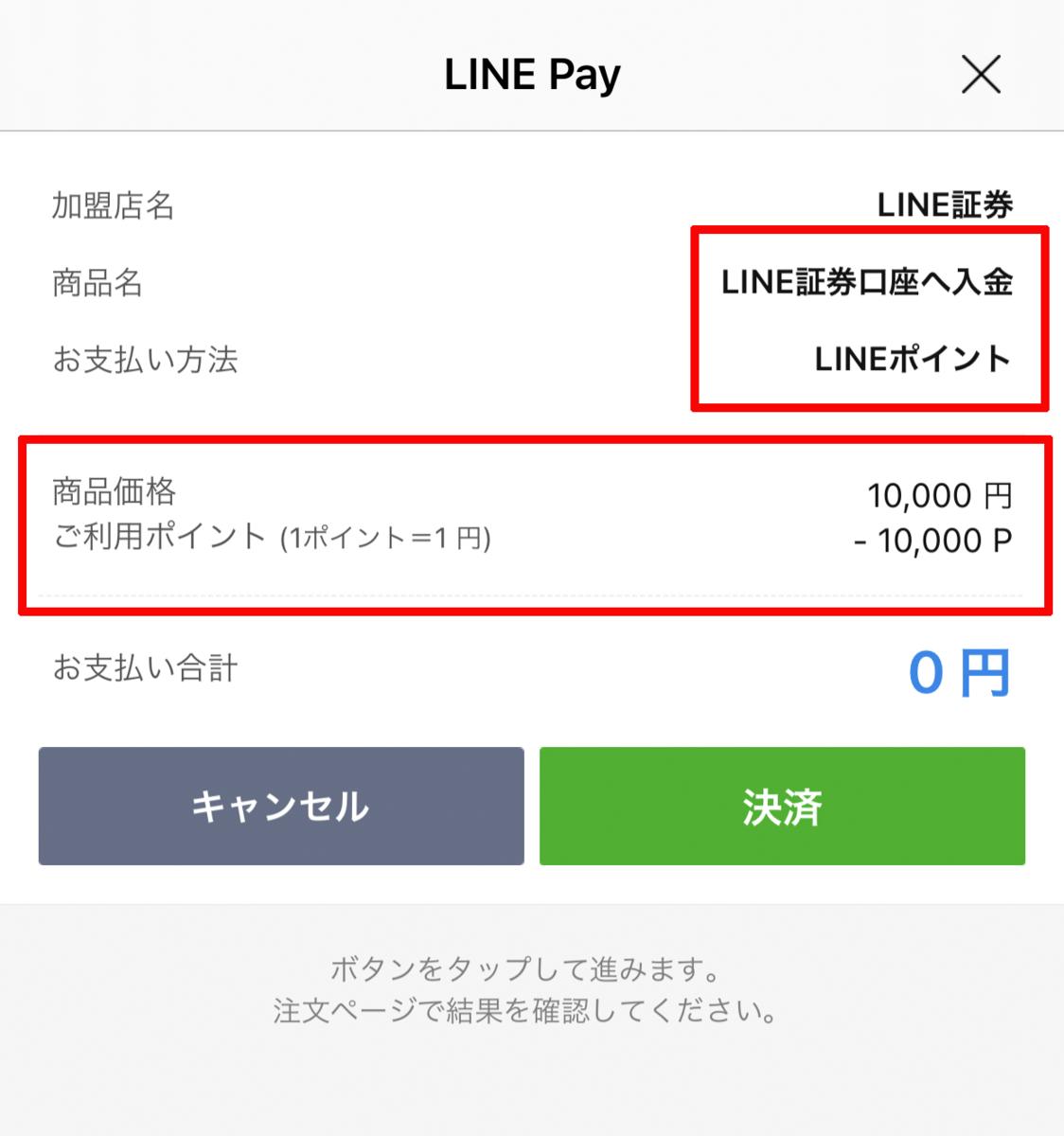 f:id:payka:20210303021202p:plain