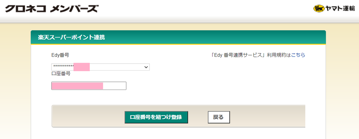 f:id:payka:20210605150204p:plain