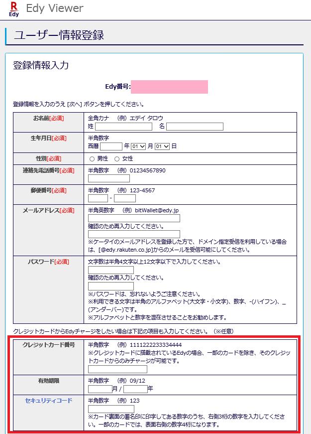 f:id:payka:20210605152109p:plain