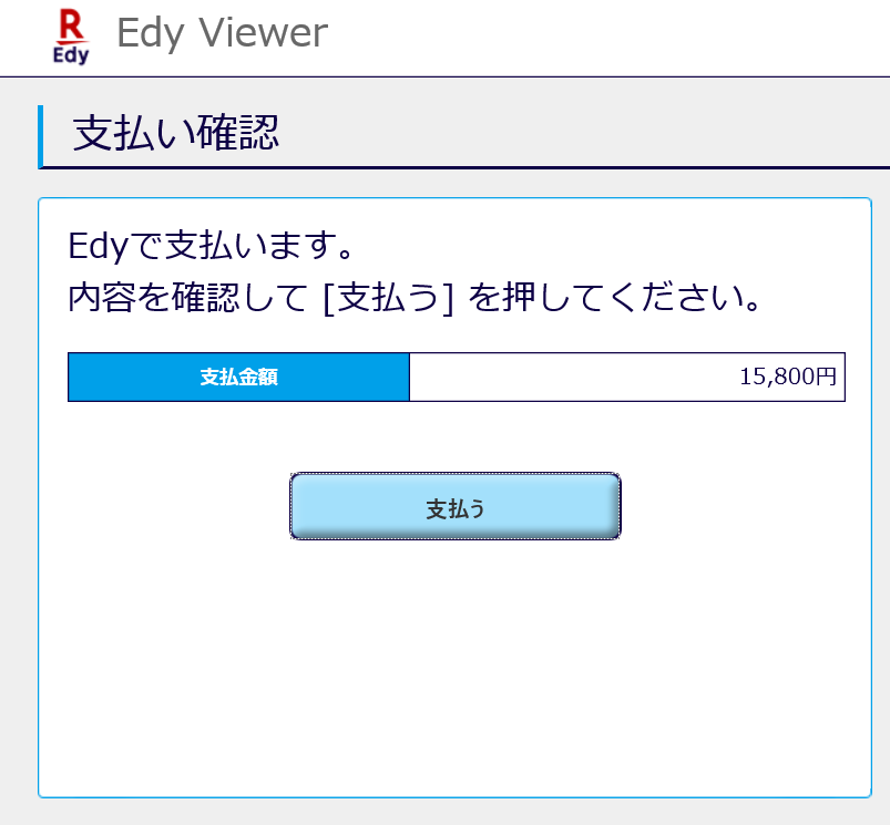 f:id:payka:20210605160820p:plain
