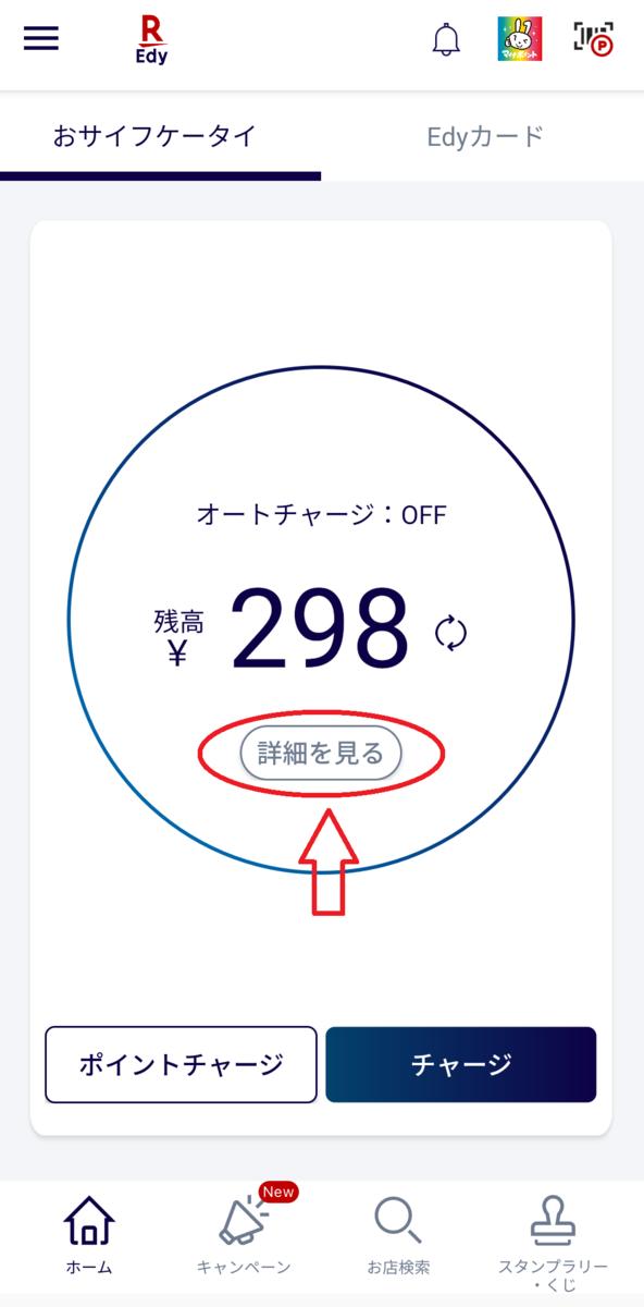 f:id:payka:20210805001721p:plain