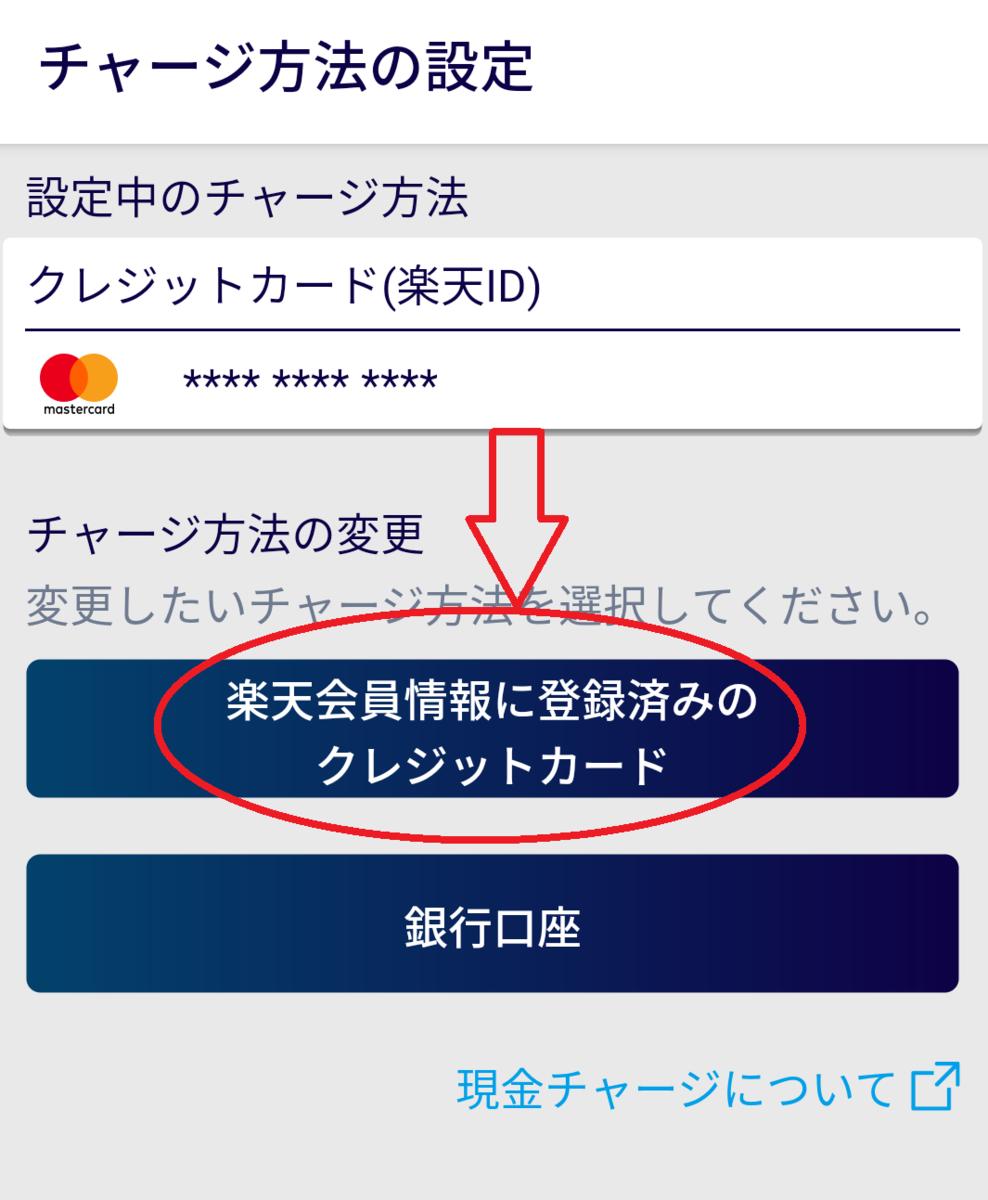 f:id:payka:20210805001812p:plain