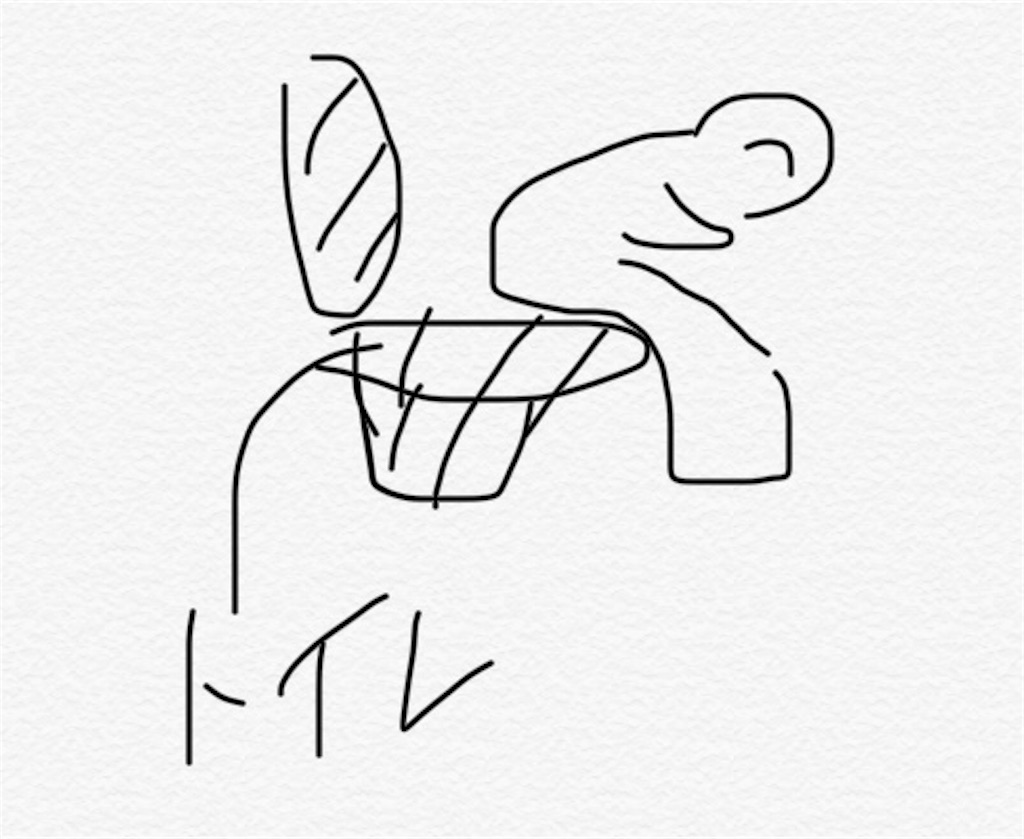f:id:pazudoraudon:20191111220953j:image
