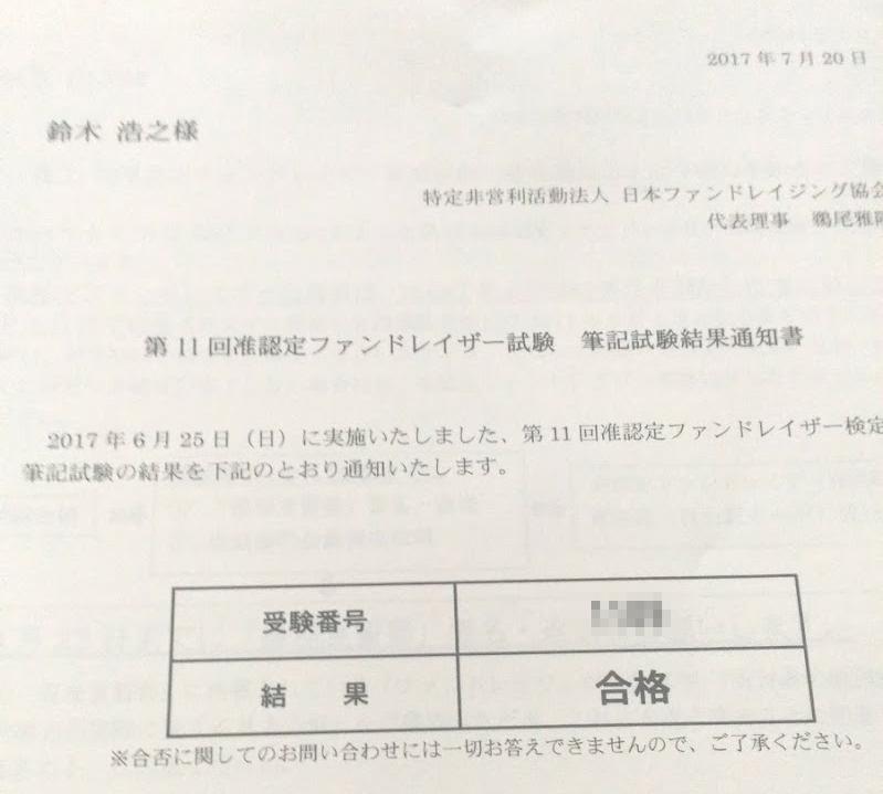 f:id:pbank:20170727111533p:plain