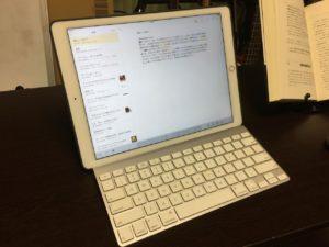 iPad Pro とBluetooth keyboard
