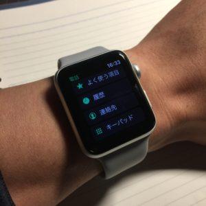 Apple Watch で電話が楽しくなる
