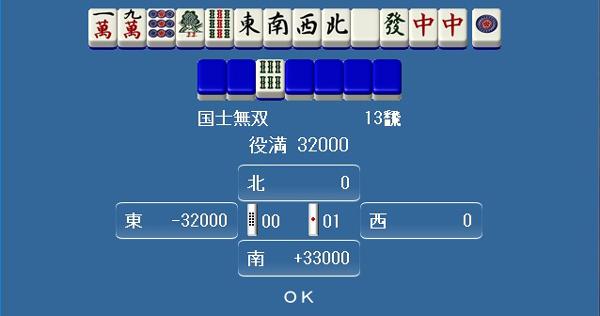 20181025200807
