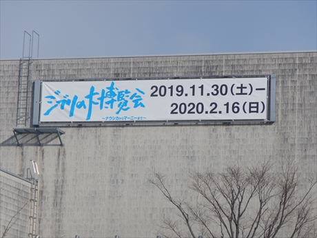 20200211222553