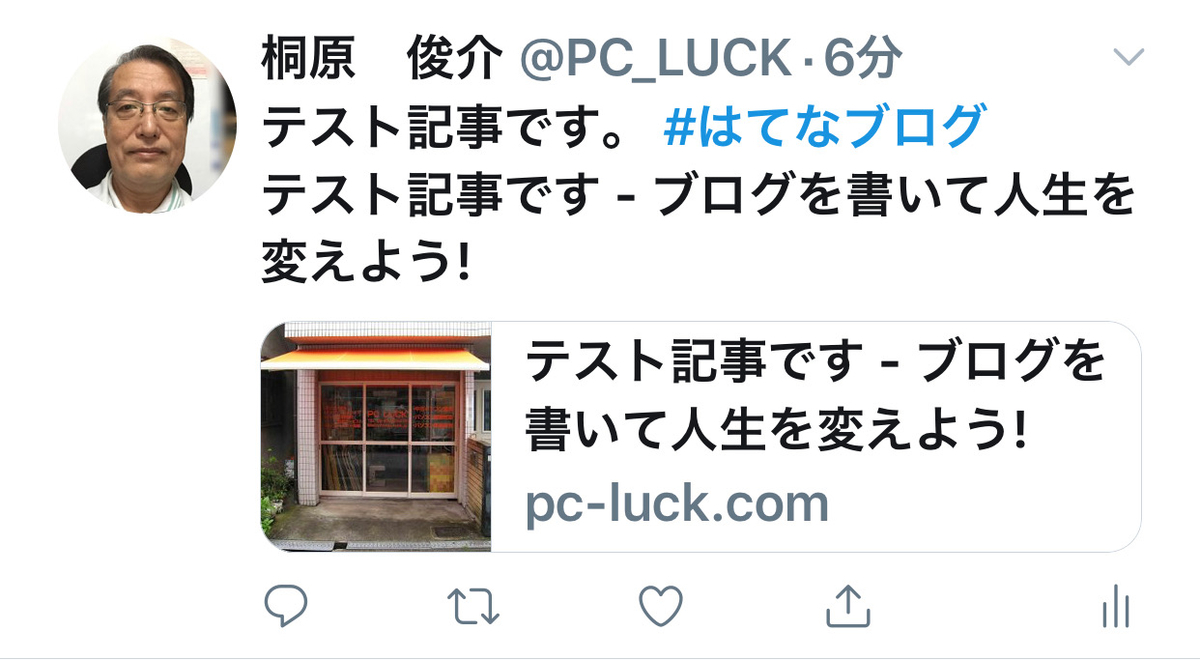 f:id:pc-luck2008:20190831120854j:plain