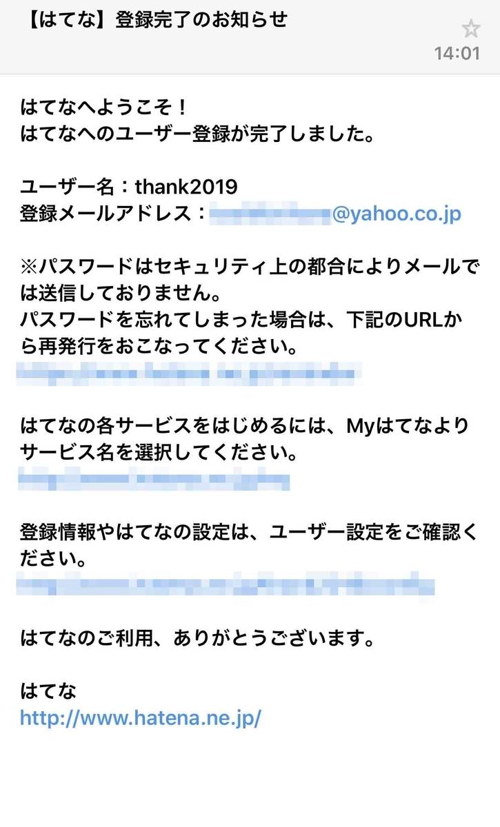 f:id:pc-luck2008:20190831160932j:plain