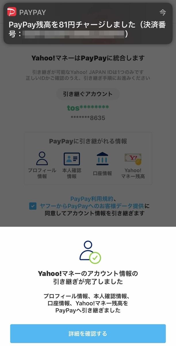 f:id:pc-luck2008:20191003215307j:plain