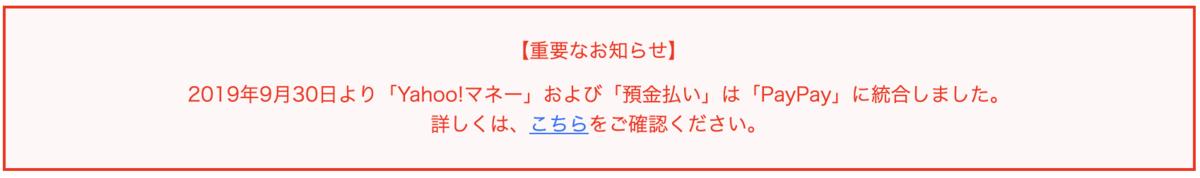 f:id:pc-luck2008:20191003225504p:plain
