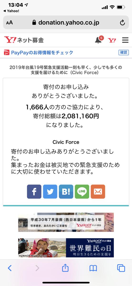 f:id:pc-luck2008:20191014131242p:plain
