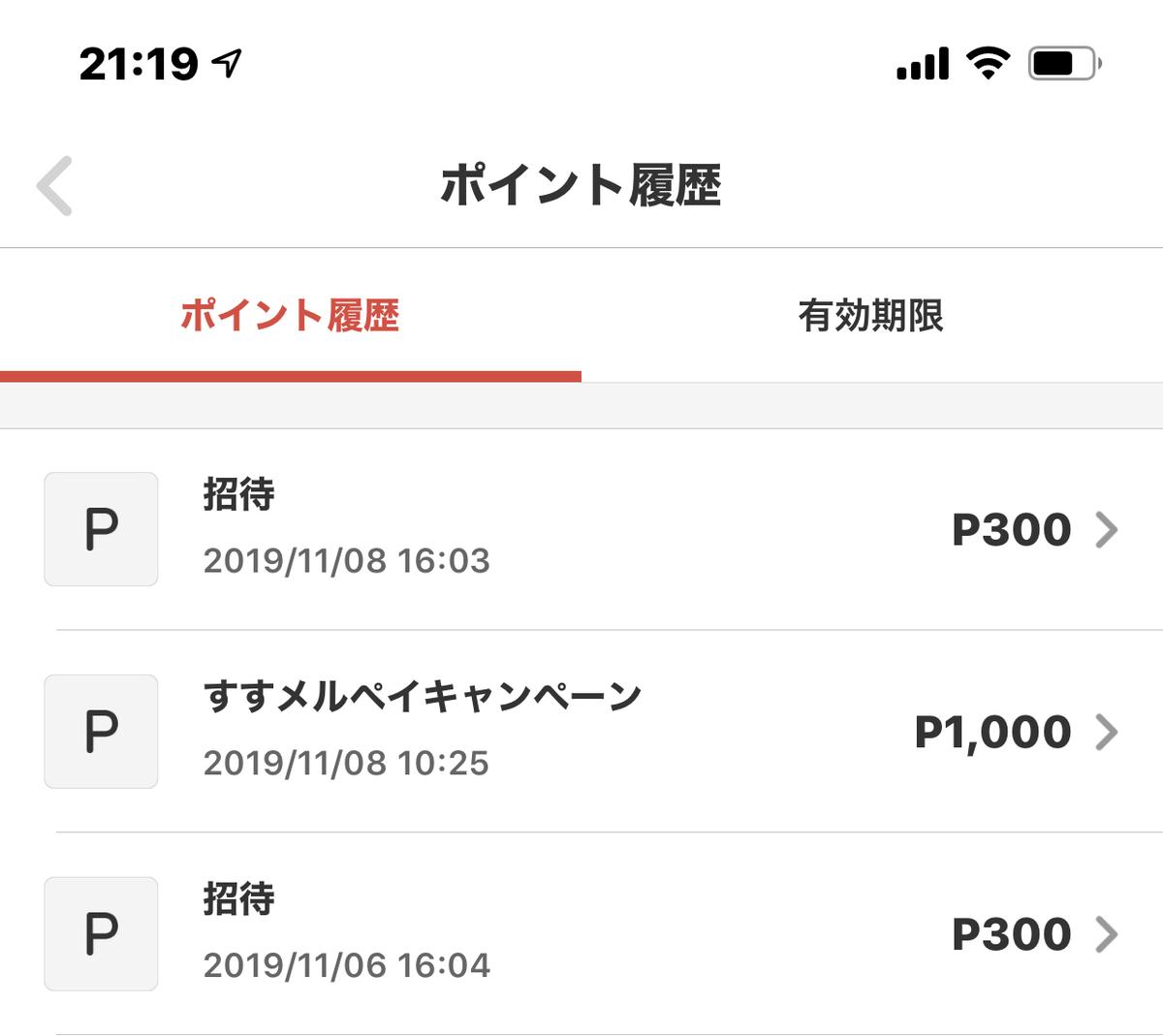 f:id:pc-luck2008:20191108212013j:plain