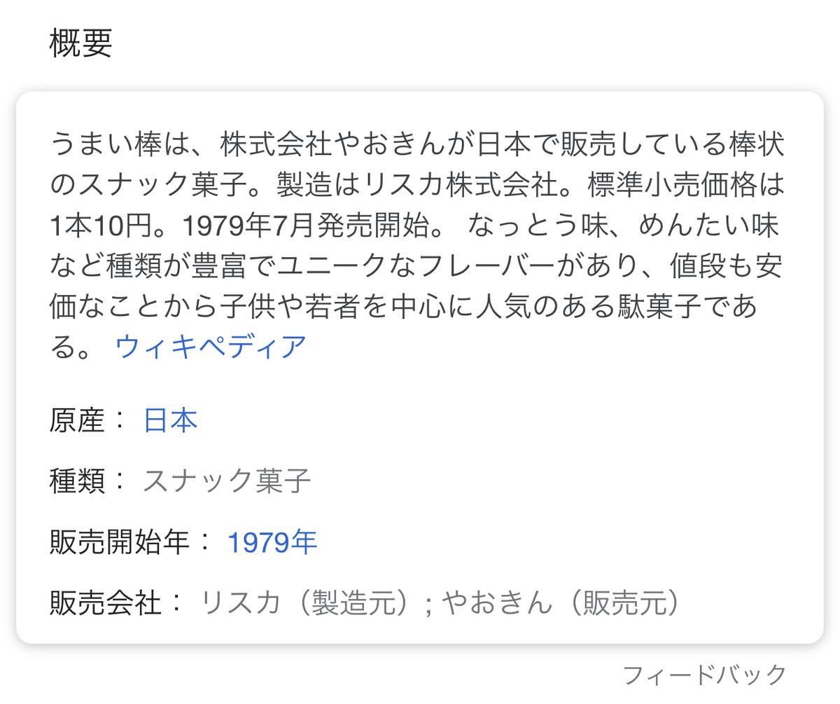 f:id:pc-luck2008:20200113104352j:plain