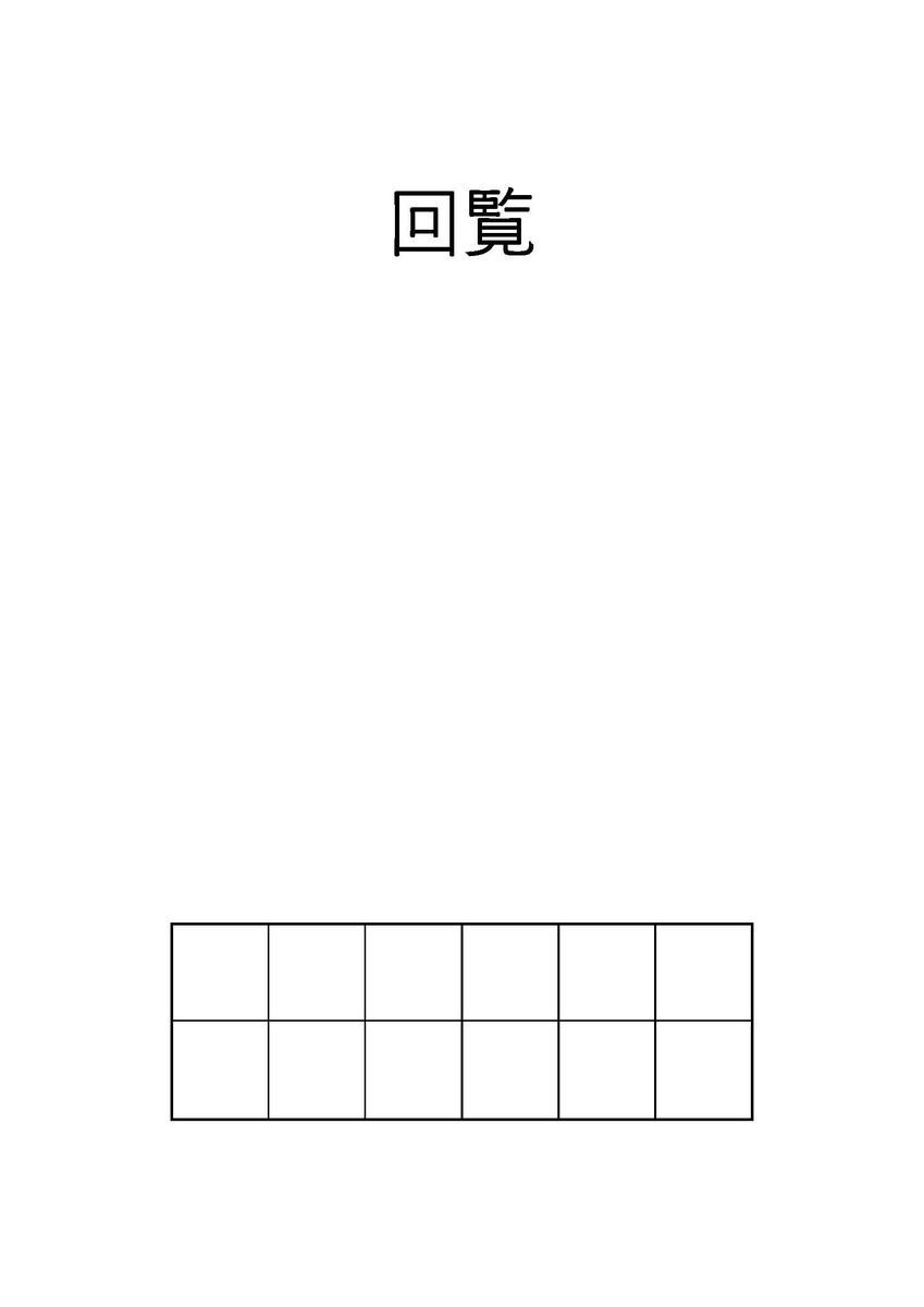 f:id:pc-luck2008:20200617163829j:plain