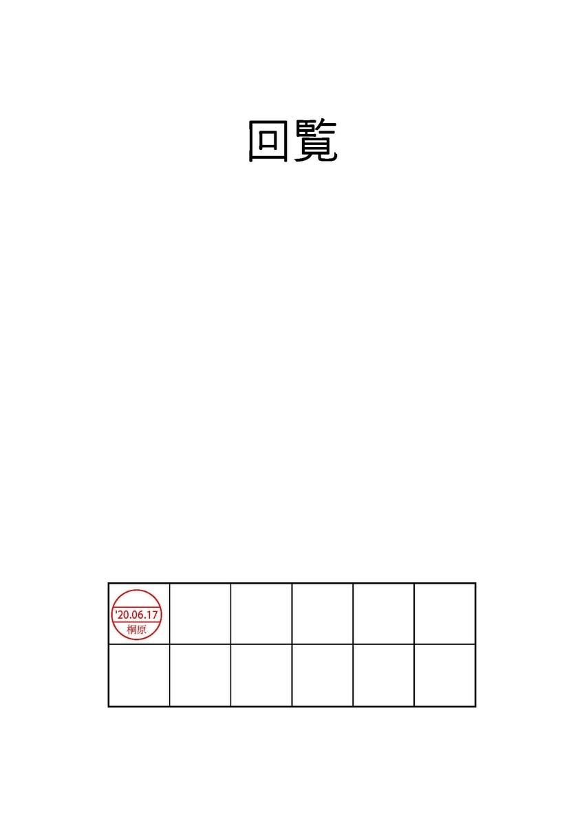 f:id:pc-luck2008:20200617164533j:plain