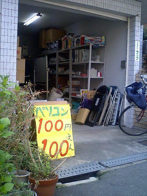 f:id:pc-luck2008:20210111091409j:plain