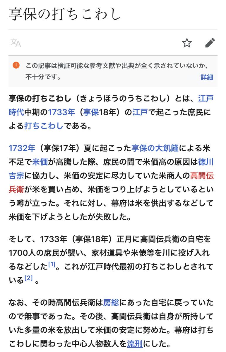 f:id:pc-luck2008:20210115135650j:plain