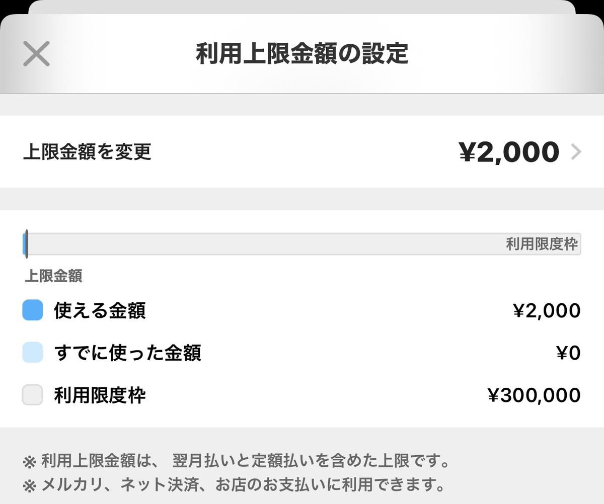 f:id:pc-luck2008:20210701193515j:plain