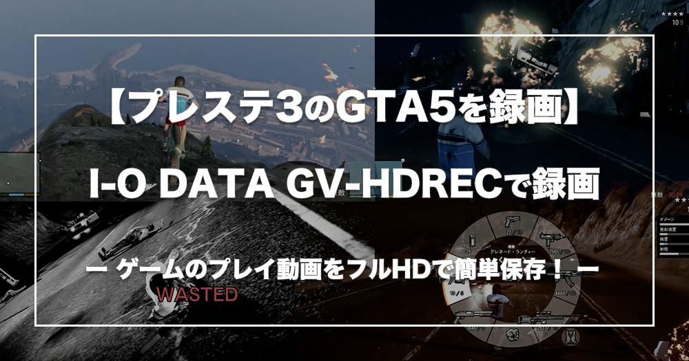 f:id:pc-price:20181012232526p:plain