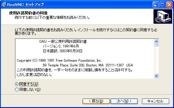 20110703232340
