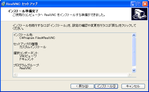 20110703232419