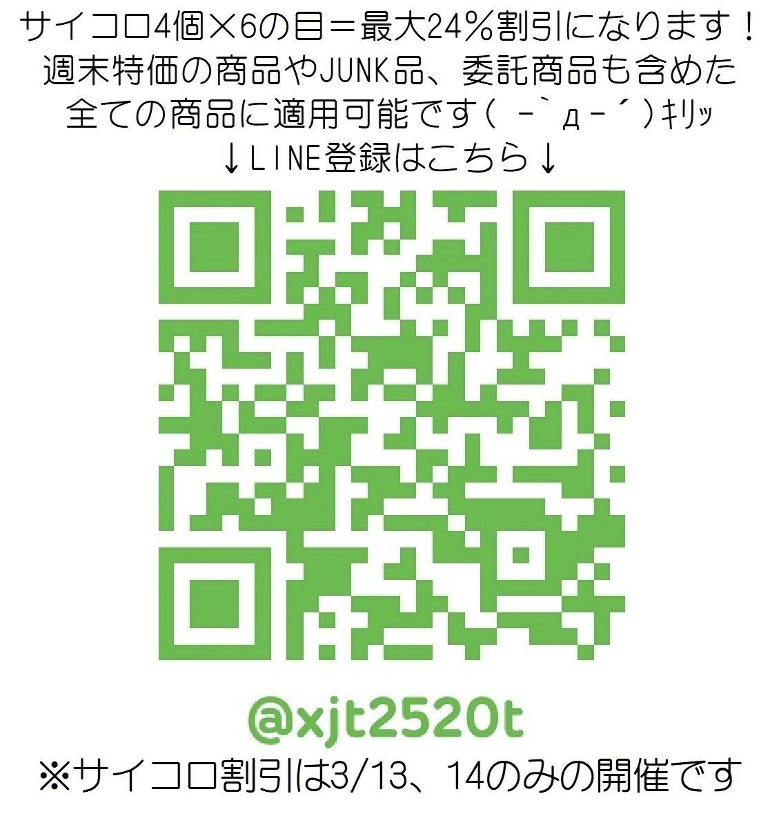 f:id:pc_paw:20210312154940j:plain